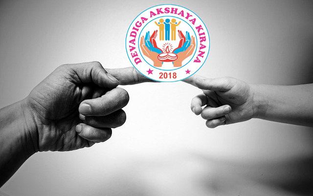 Devadiga Akshaya Kirana Seva Foundation