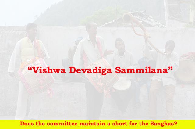 Is formation of 'Mahamandala' a mandatory prerequisite for 'Vishwa Devadiga Sammilana'?!