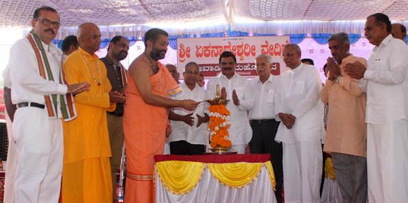 annual Vardhunsava of Sri Ekanatheshwari temple